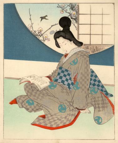 Japanese Woodblock Print, Female reading,Interior Scene