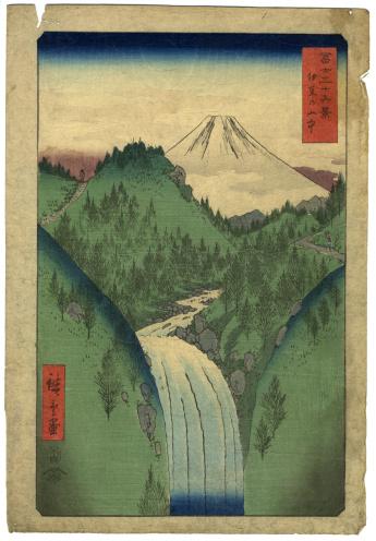 Japanese Woodblock Print of Mount Fuji