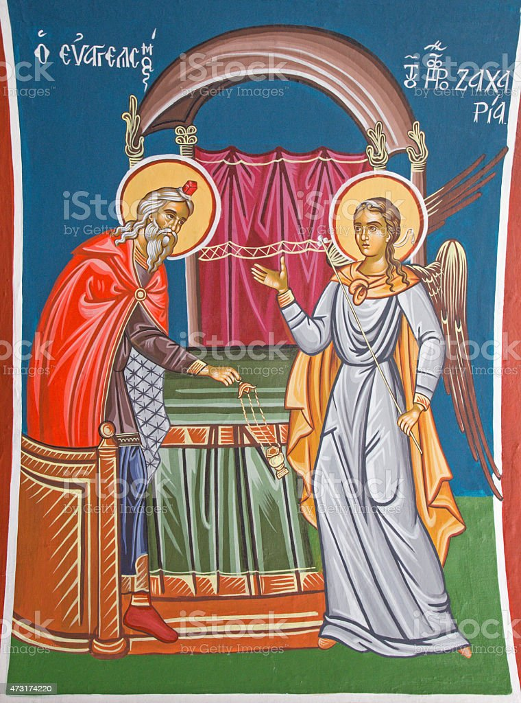 Jerusalem - fresco the Angel Gabriel Appearing to Zacharias vector art illustration