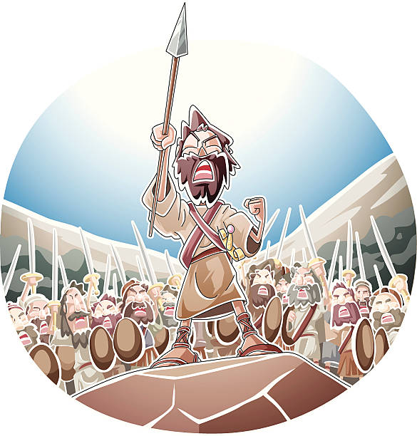 Joshua's spear vector art illustration