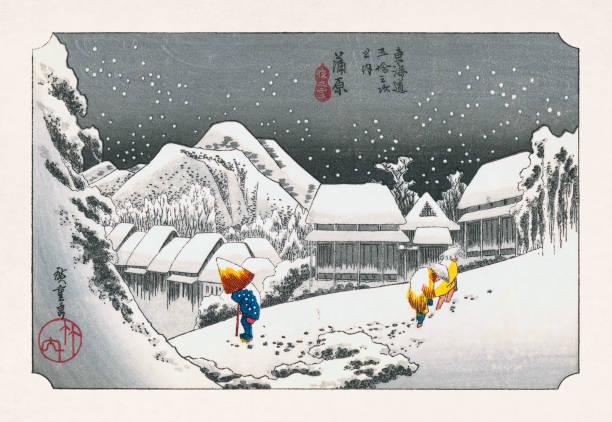 Kanbara in the snow by Utagawa Hiroshige vector art illustration