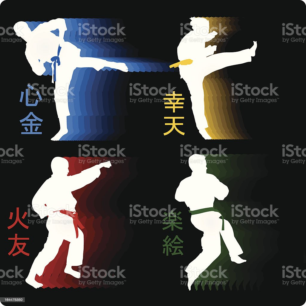Karate royalty-free stock vector art