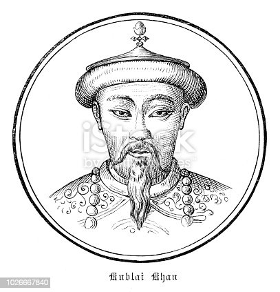 Kublai was the fifth Khagan ( Great Khan ) of the Mongol Empire ( Ikh Mongol Uls ), reigning from 1260 to 1294 Original edition from my own archives Source : Illustrierte Geschichte 1882