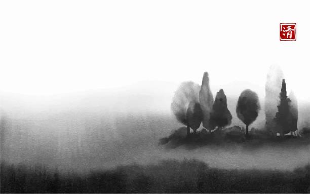 霧手書きインク アジアン スタイルの白い背景の上に木のある風景します。霧の草原。伝統的な東洋のインク絵画スミ-e、u 罪、行く華。象形文字の明快さ。 ベクターアートイラスト