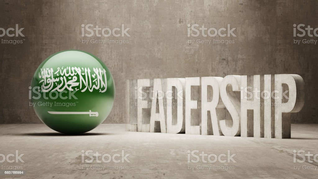 Leadership Concept royalty-free leadership concept stock vector art & more images of arabia