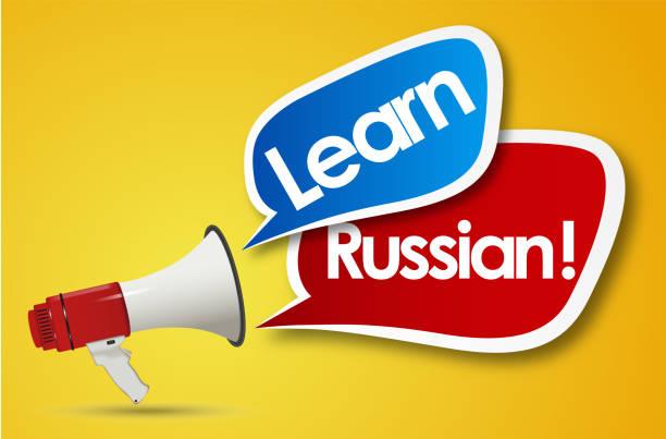 Russisch lernen – Vektorgrafik