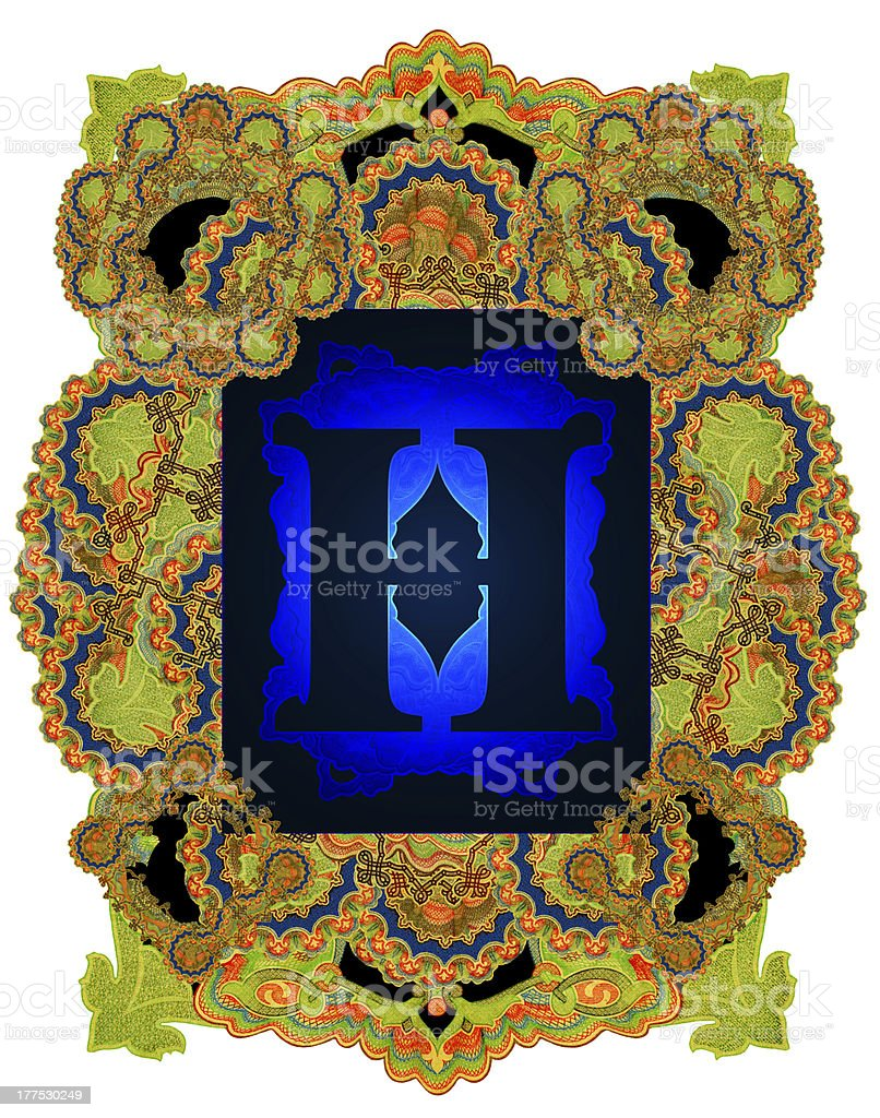 Letter H. royalty-free letter h stock vector art & more images of adulation