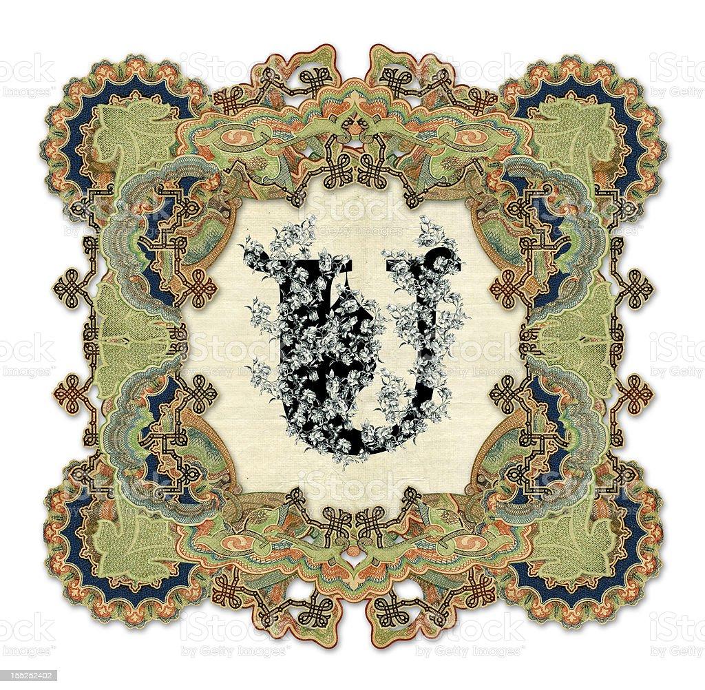 Letter U. royalty-free stock vector art