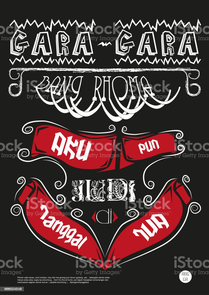 Lettering Ilustration - Royalty-free Adobe - Material stock illustration