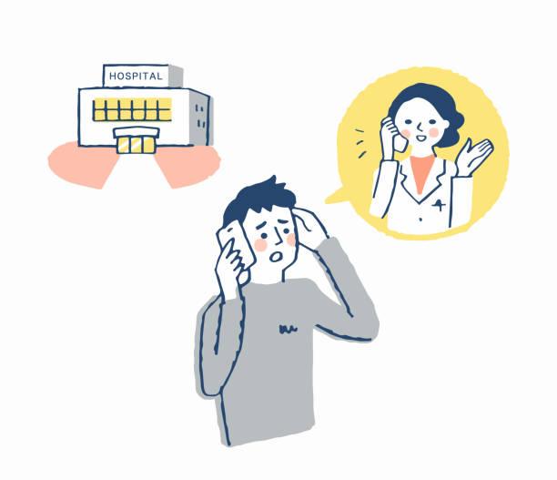 電話で医療機関と話す男性 - オペレーター 日本人点のイラスト素材/クリップアート素材/マンガ素材/アイコン素材