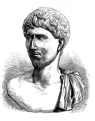 マルクス・アエミリウス・レピドゥス