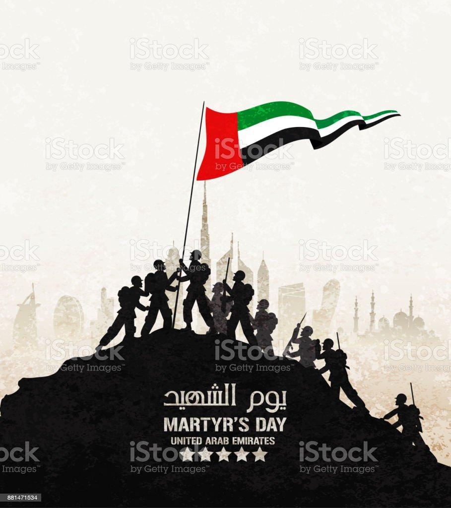 순 교자의 날 메모리 11 월 30 일에 아랍 에미리트 연방. - 로열티 프리 12월 스톡 일러스트