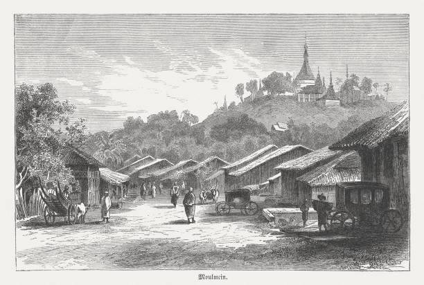 mawlamyine, myanmar, drewno grawerowanie, opublikowana w 1873 - burma home do stock illustrations