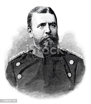 istock Maximilian Eduard August Hannibal Kunz Sigismund Vogel von Falckenstein, Prussian infantry general and politician 1299281781