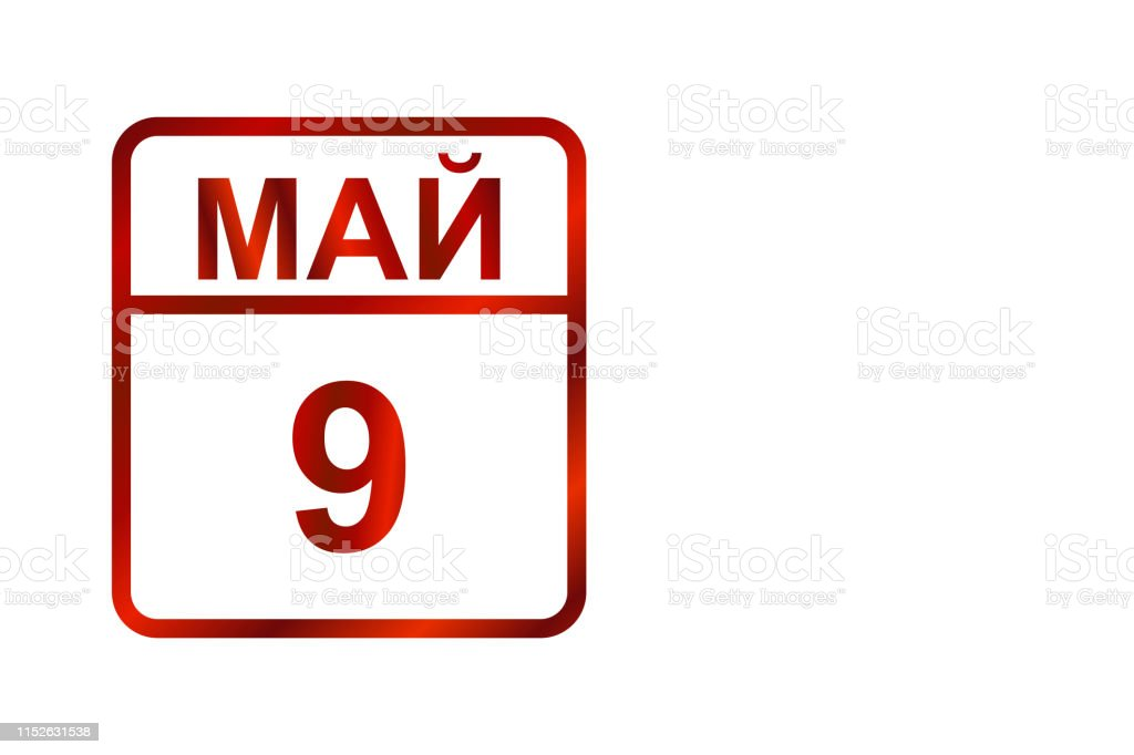 9 may.Victory day. Red calendar on a white background.Day on the...