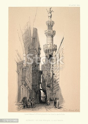 istock Minaret of the Mosque el-Khomree, Cairo, Egypt, 19th Century 1279131950