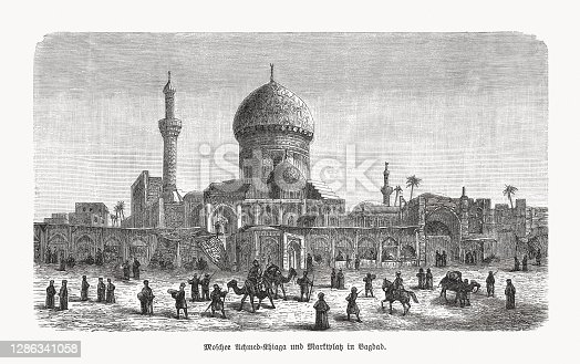 Market Square and Mosque of Ahmed Khiaga in Baghdad, Iraq. Wood engraving, published in 1893.