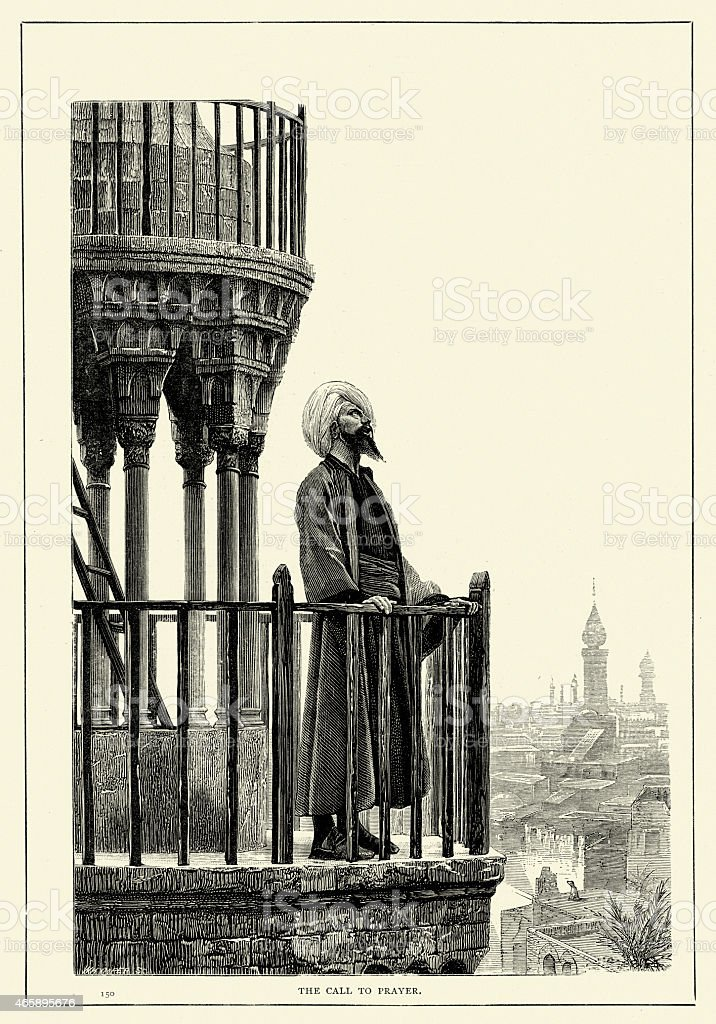 Muezzin saying the Adhan - Muslim Call to Prayer vector art illustration