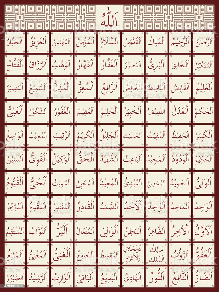 99 Names of Allah in Islam vector art illustration