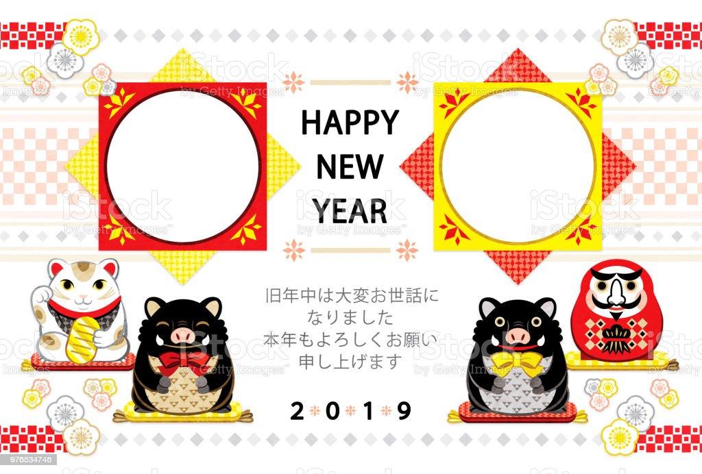 新年のカード 2019 ラッキーキャット イノシシだるまフレーム デザイン ベクターアートイラスト