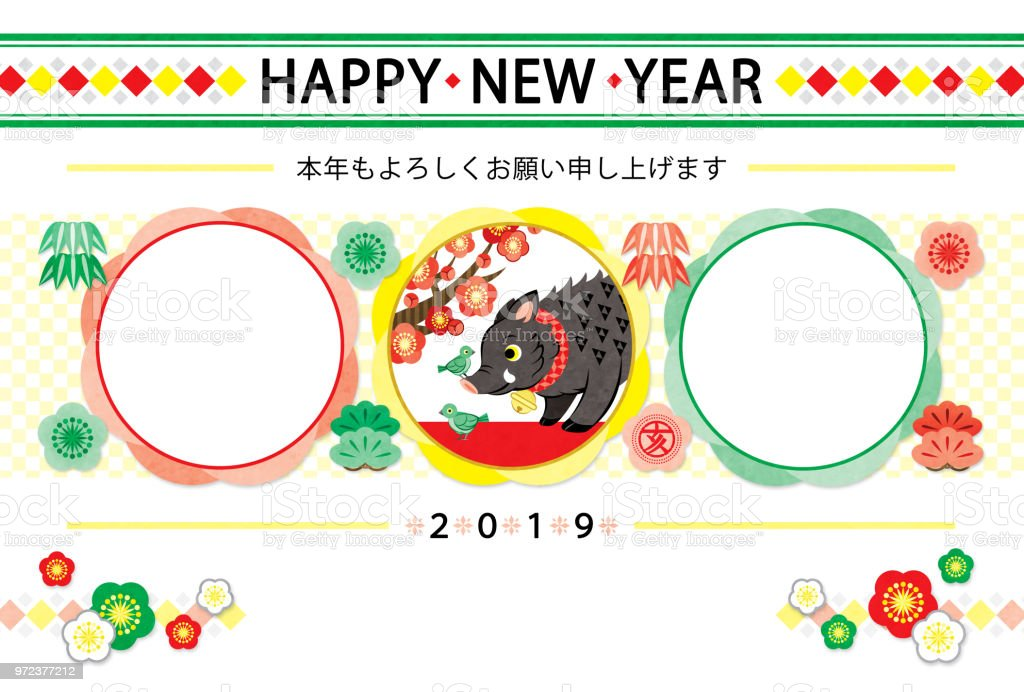 new years card template 2019 japanese style design photo frame happy new year royalty free