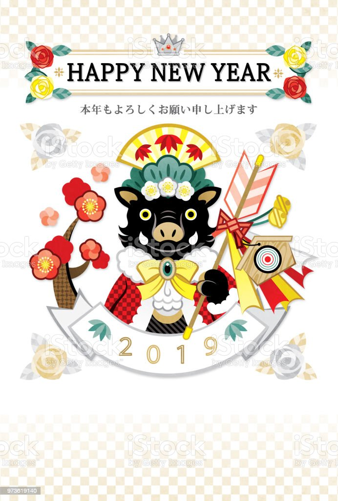 new years card template 2019 wild boar king happy new year royalty free new years