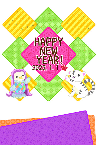 New Year's card material for the year of the tiger