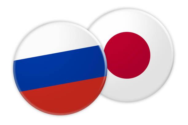 ニュース概念: ロシア フラグに日本国旗ボタン、白い背景の 3 d 図 - ロシアの国旗点のイラスト素材/クリップアート素材/マンガ素材/アイコン素材