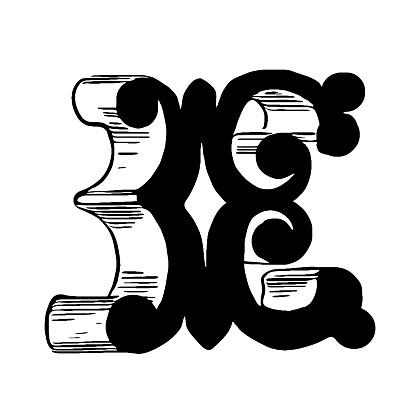 Ornate capital letter E