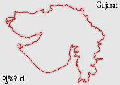 istock outline map of Gujarat Illustration Silhouette Design 850691688
