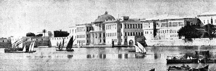 Palace of Ras-el-tin, Cairo