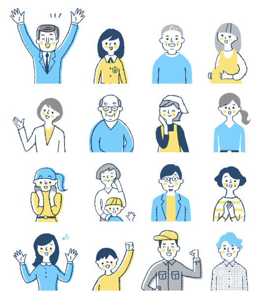 異なる年齢の人々は見て幸せです - 家族 日本人点のイラスト素材/クリップアート素材/マンガ素材/アイコン素材