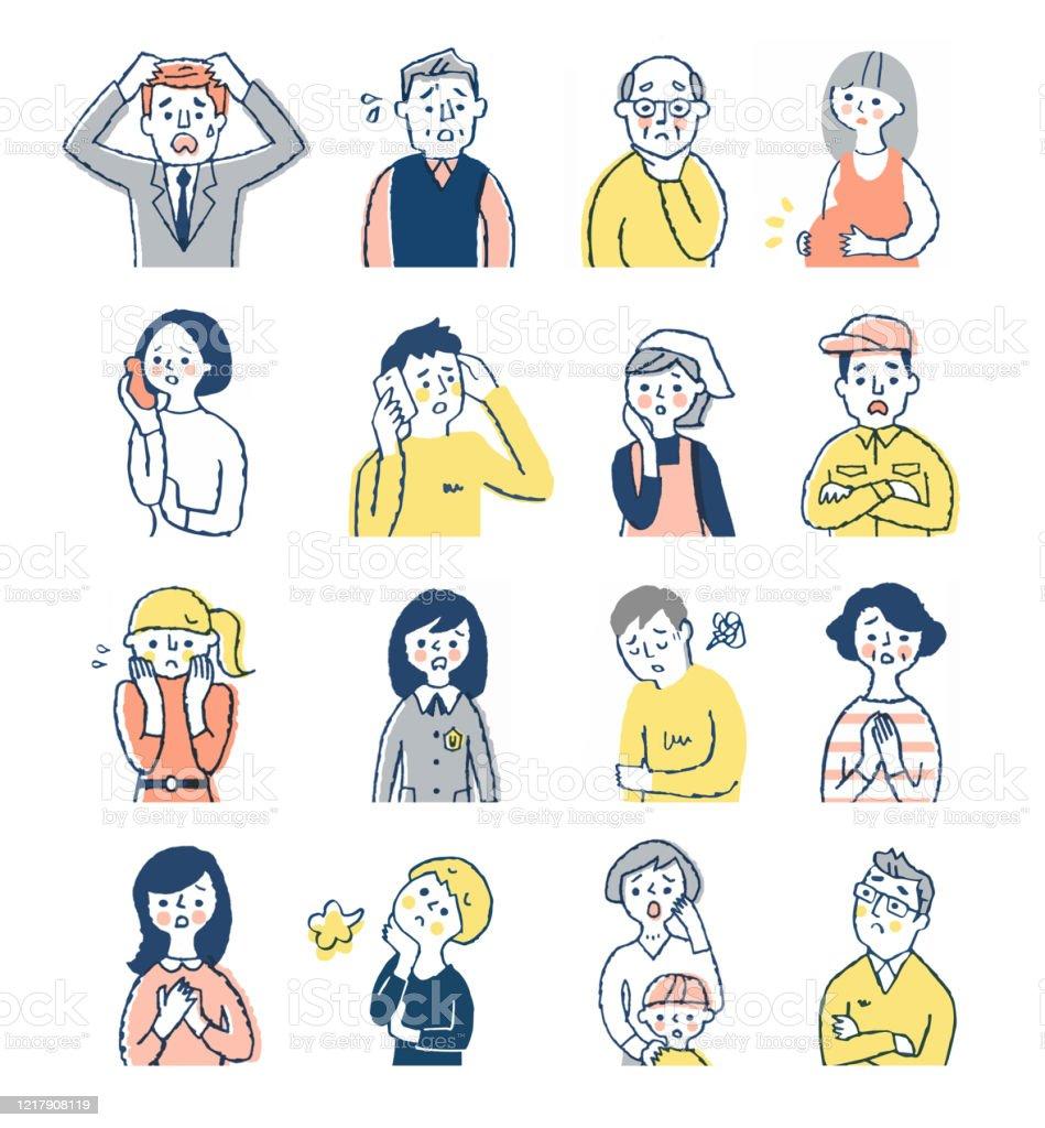 困った表情をした様々な年齢の人々 - 20代のロイヤリティフリーストックイラストレーション