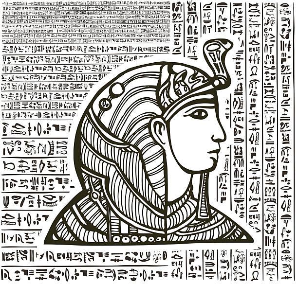 Pharaoh head vector art illustration