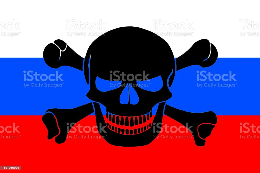 Pirate Flag Combined With Russian Flag Stock Vector Art More