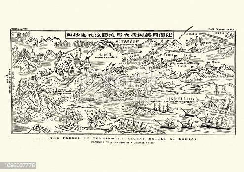 Vintage engraving of Plan of the Battle of Sơn Tay, French forces attacking the Black Flag Arm, Tonkin (northern Vietnam).  The Graphic, 1884