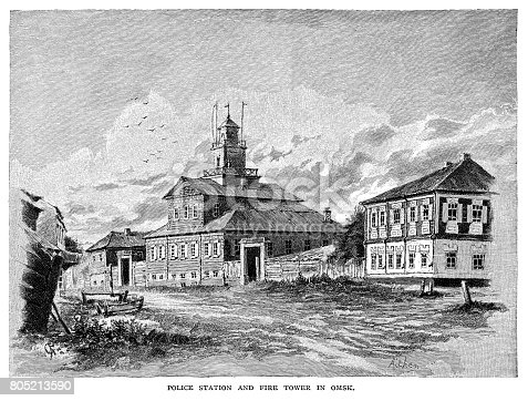 Police station and fire tower in Omsk - Scanned 1888 Engraving