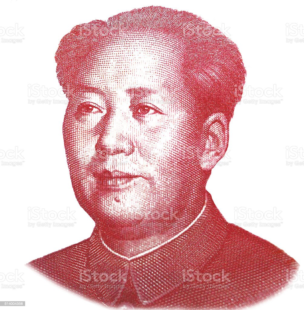 Portrait of Mao Zedong vector art illustration