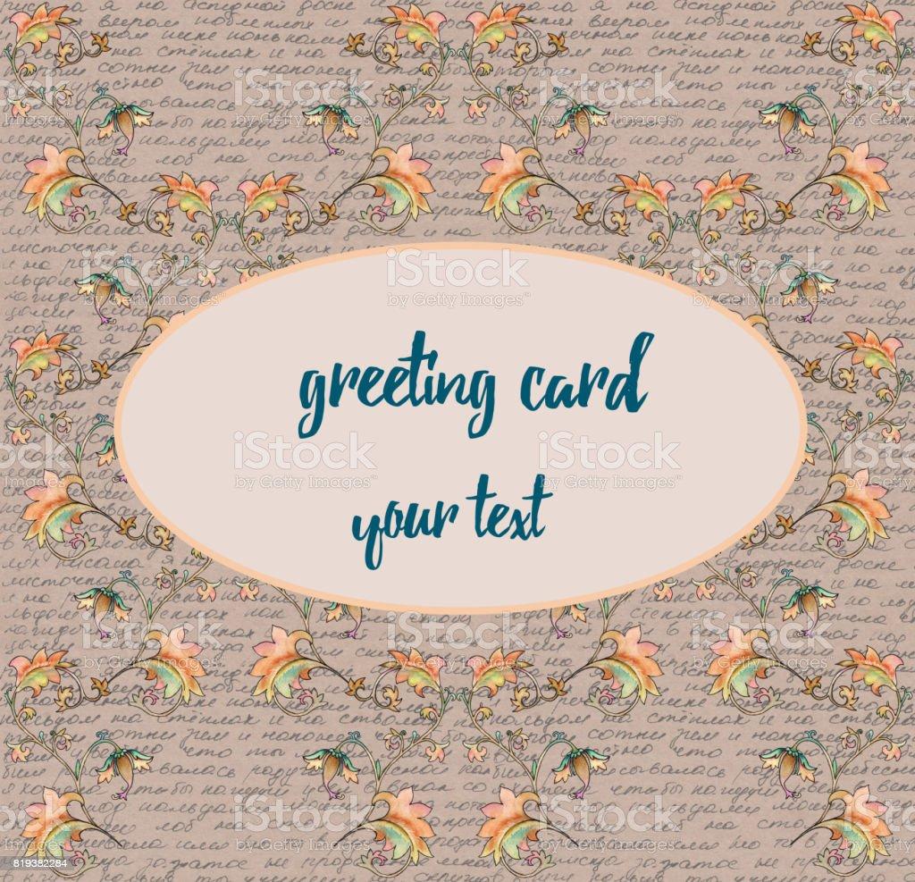 Carte postale avec l'ornement. Branches de modèle vintage de fleur. Isolé sur fond blanc. - Illustration vectorielle