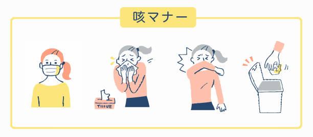 咳の際の注意事項とマナー - くしゃみ 日本人点のイラスト素材/クリップアート素材/マンガ素材/アイコン素材