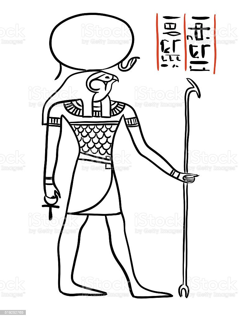 Ra Egyptian God Stock Vector Art More Images Of Ancient 519252765