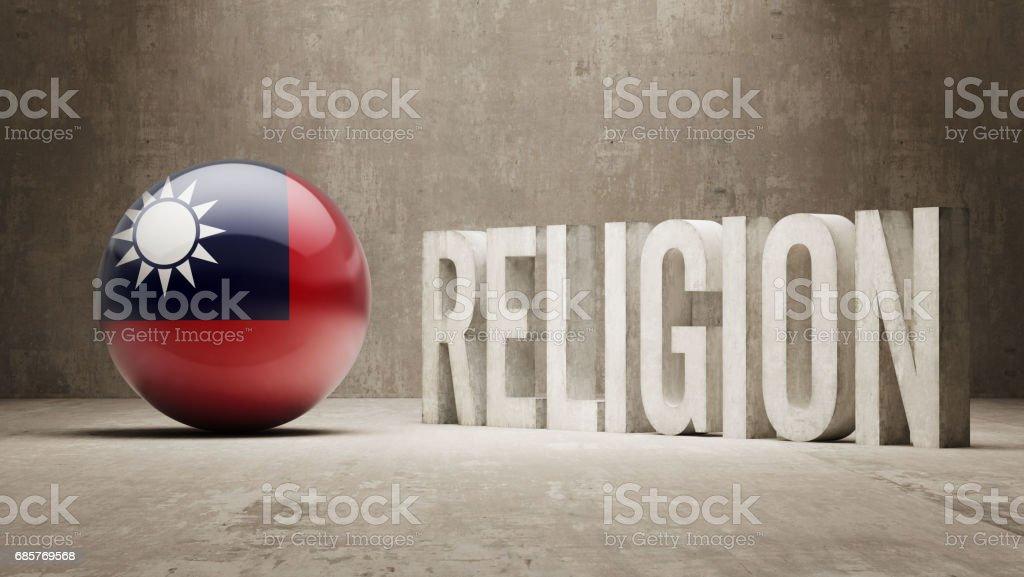 Religion Concept de religion concept de – cliparts vectoriels et plus d'images de asie libre de droits
