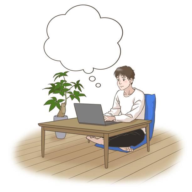 何かを考えて、笑顔で遠隔労働や遠隔学習の若者 - 大学生 パソコン 日本点のイラスト素材/クリップアート素材/マンガ素材/アイコン素材