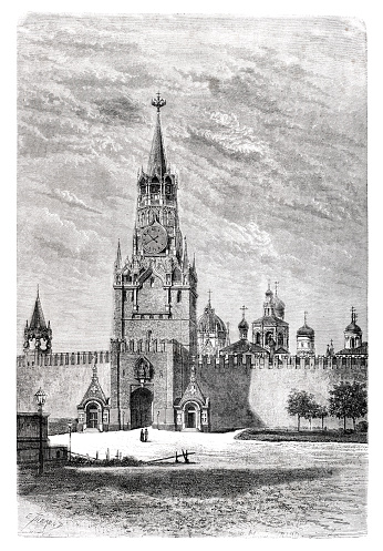 Resurrection Gate Red square Moscow Russia 1872