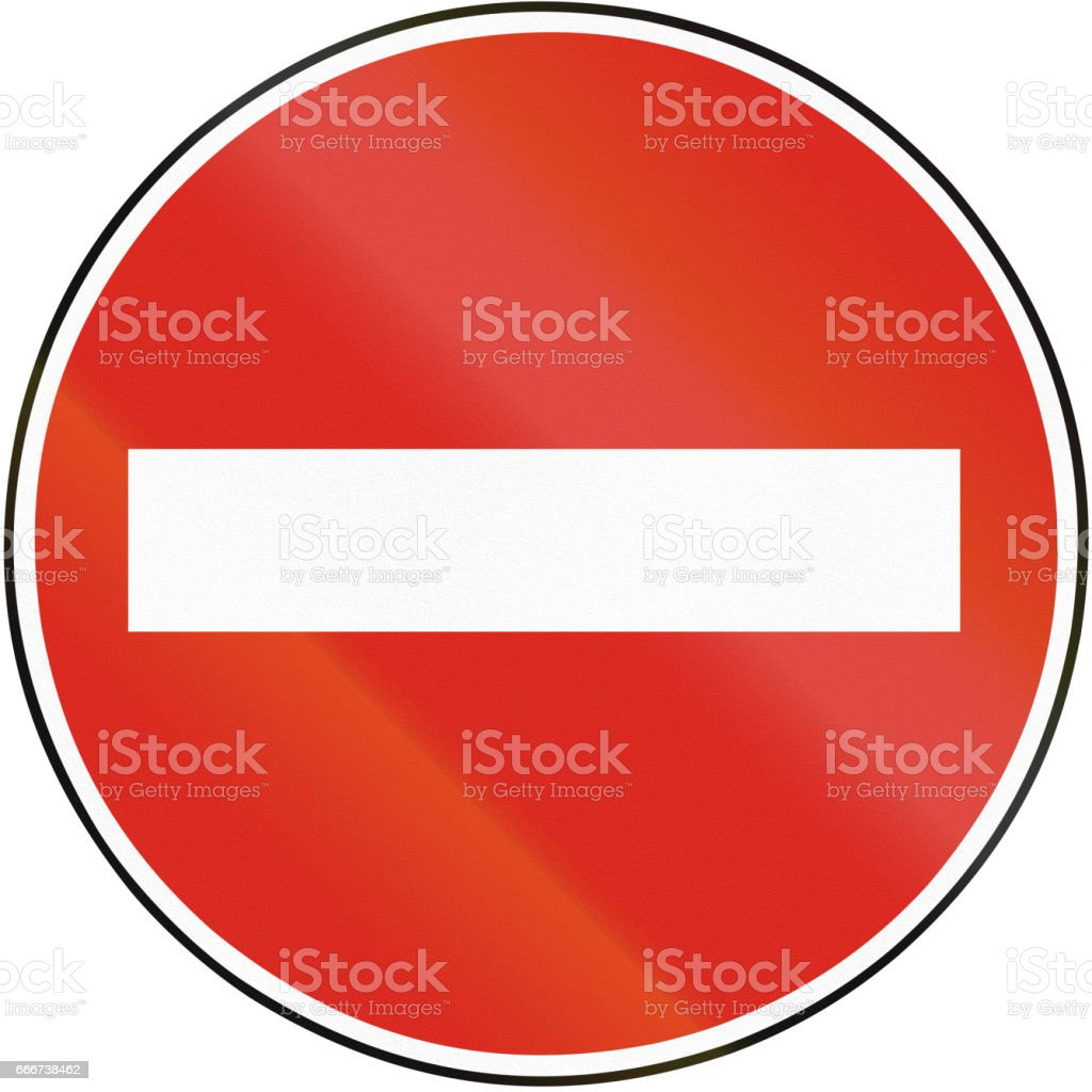 Road sign used in Slovakia - No entry road sign used in slovakia no entry - immagini vettoriali stock e altre immagini di cerchio royalty-free