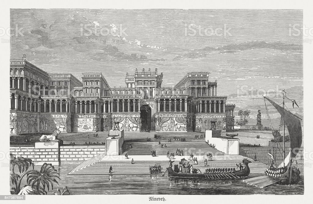 Royal palace in Nineveh, ancient city of the Assyrian empire vector art illustration