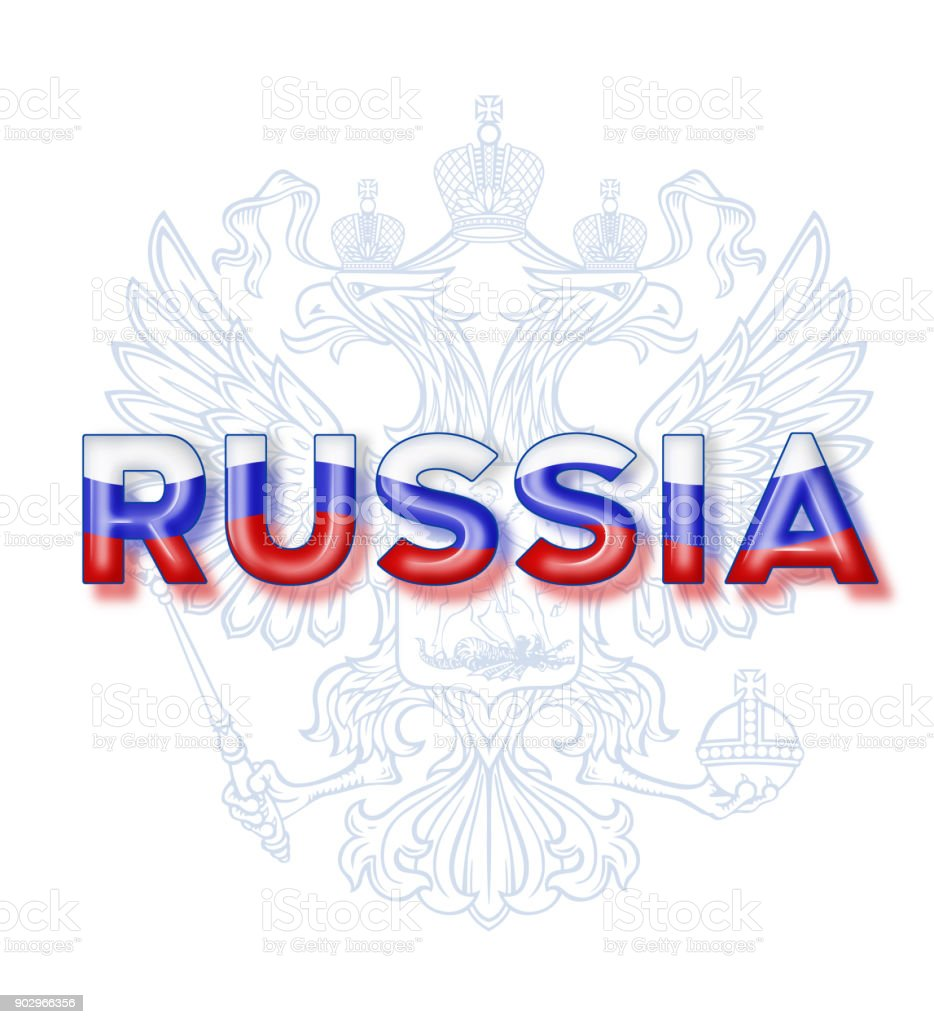 Russia Name With National Flag And Eagle Stock Illustration ...