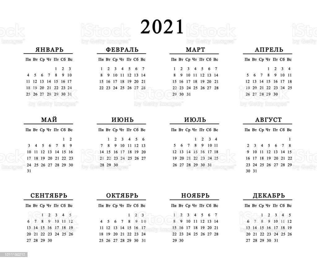 Calendrier Russe 2021 Sur Fond Blanc Illustration Vecteurs libres