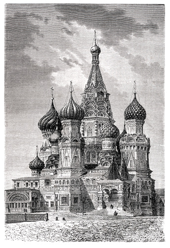 Saint Basil's Cathedral Moscow Russia 1870