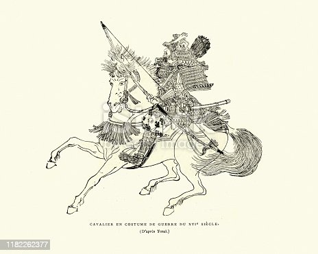 istock Samurai cavalry carrying a bow, Mounted archer, 16th Century 1182262377